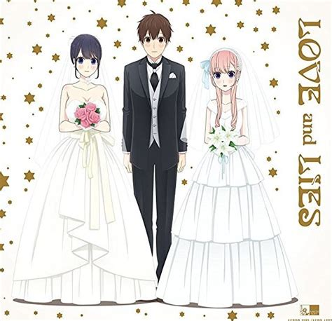 Koi to Uso [OST] MUSIC COLLECTION [MP3 320K]