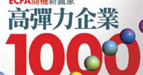 cover600